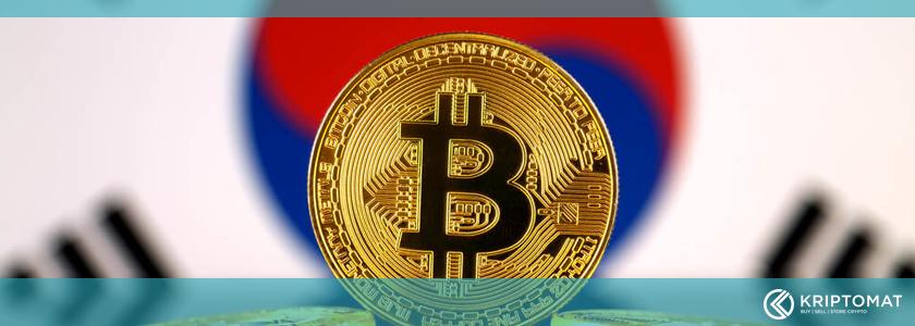Dejstva o Južnokorejski prepovedi kriptovalut