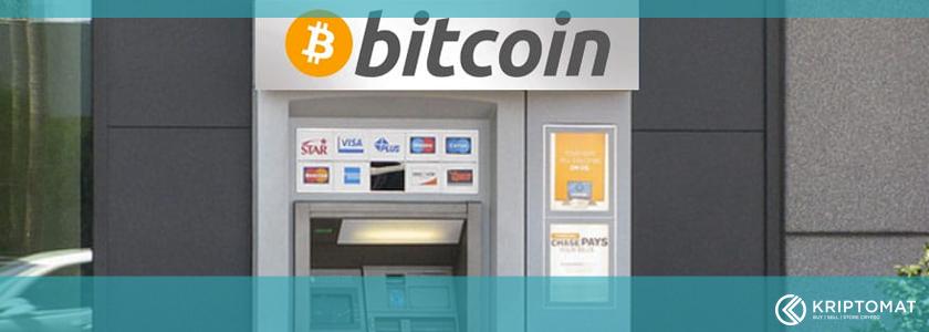 Nakup bitcoina na bankomatu v Sloveniji