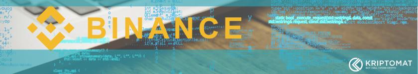 borza kriptovalute binance