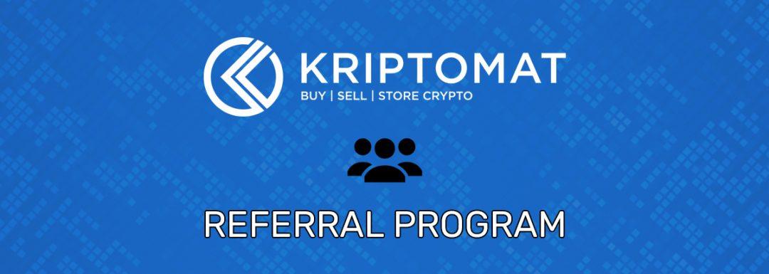 Kriptomat Launches a Referral Program