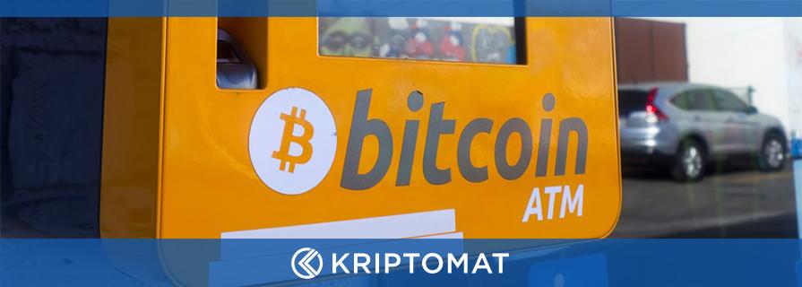 Bitcoin bankomat: Nakup in prodaja Bitcoina