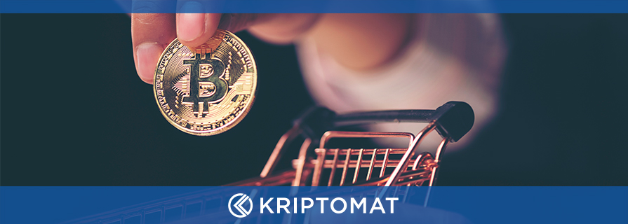 Bitcoin trgovanje: kompletan vodič kako prodati Bitcoin
