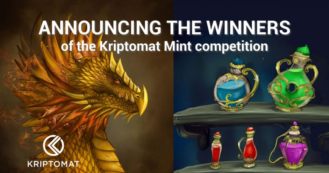 Here Are The Results of The First-Ever ERC1155 Minting Competition!