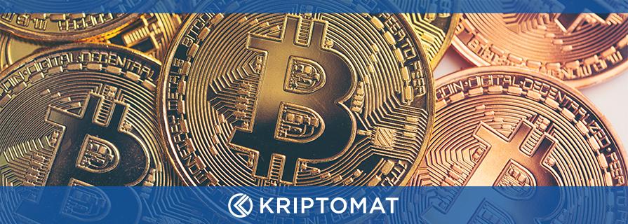 Bitcoin: Τι Είναι και Πώς Λειτουργεί;